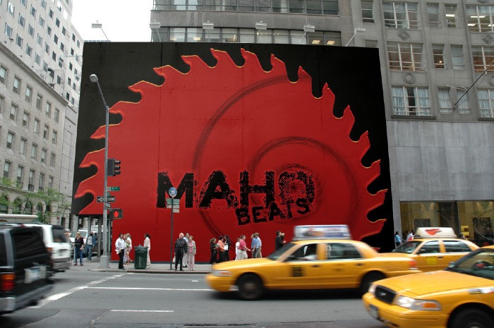 mahobeats in NY